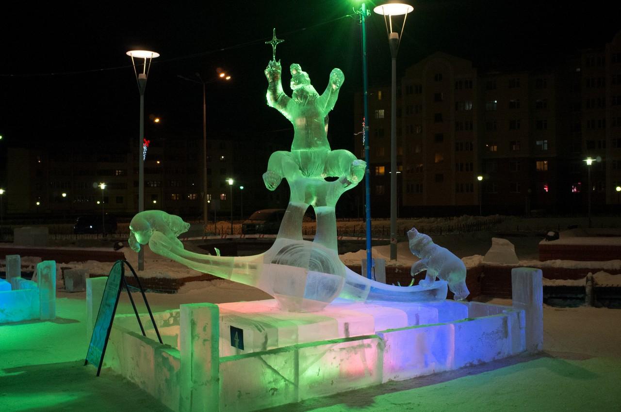 «Под полярной звездой», авторы : Иван Грунт, Вадим